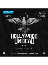 Афиша концерта Hollywood Undead