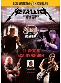 Афиша концерта Metallica