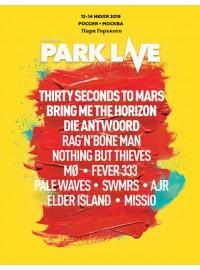 Афиша концерта Park Live 2019