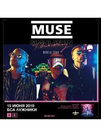 Афиша концерта Muse